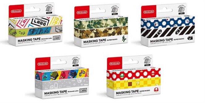 話題の「Nintendo Labo」ついに予約開始!そして一緒に発売になる、マリオ柄のマスキングテープが超カワイイ件 -