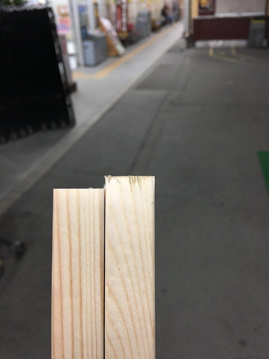 カット コーナン 木材