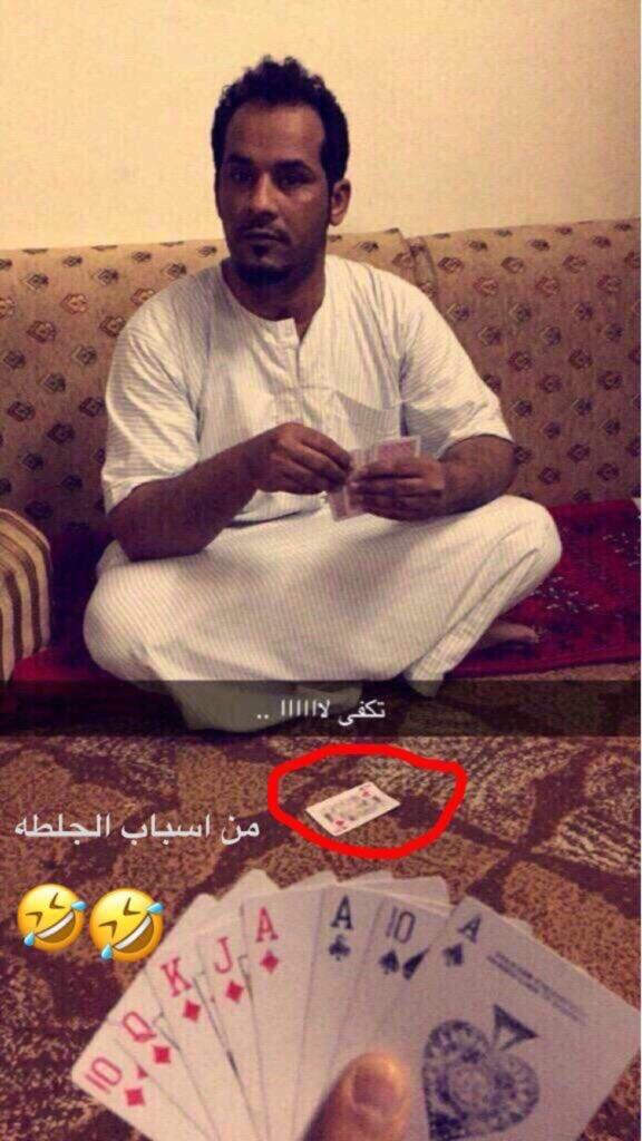 #بطوله_المملكه_للبلوت تخيل هذا خويك وعلى...