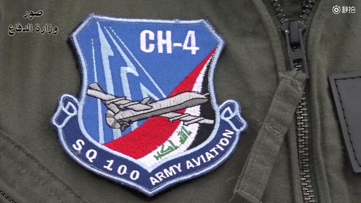 درونز (CH-4) الصيني في العراق - صفحة 4 DWFN83JUQAAzG5W