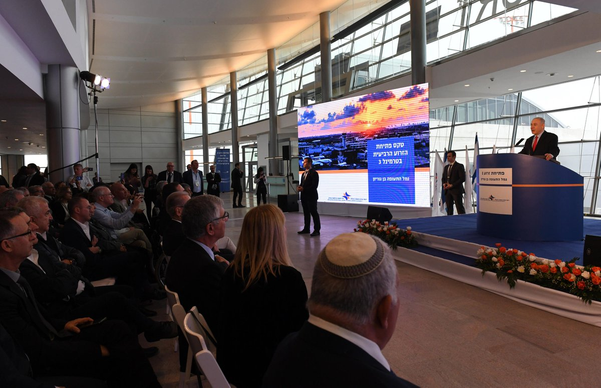 PM Netanyahu at the dedication of a new concourse at Ben-Gurion Airport: Im leaving for the Munich Security Conference - the most important security conference in the world. I have been invited to present Israels position to the assembled heads of state and defense ministers.