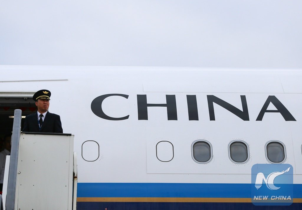Wuhan latest news breaking headlines and top stories - China southern airlines london office ...