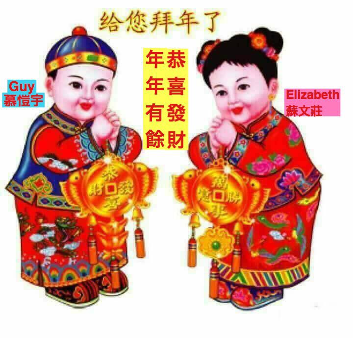 Happy Lunar New Year twitter.
