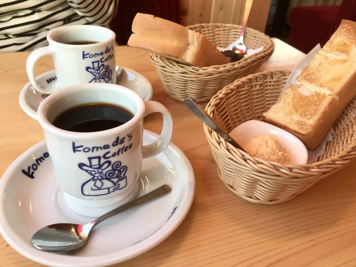 今日はお休みなので嫁さんとコメダ珈琲デートです(*´-`)♡ デザートはシロノワールキュート