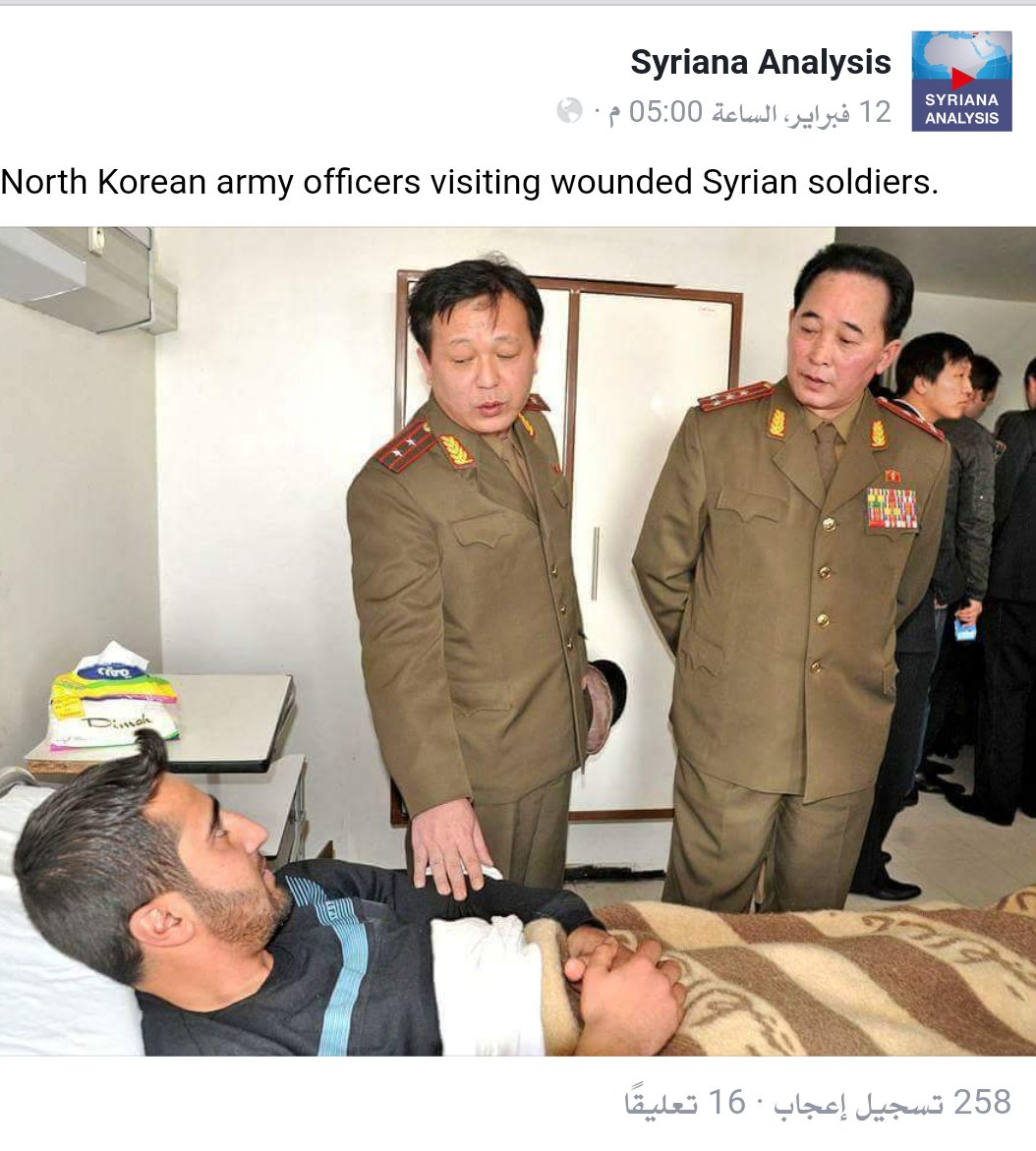 north korea sending syria chemical weapons supplies un