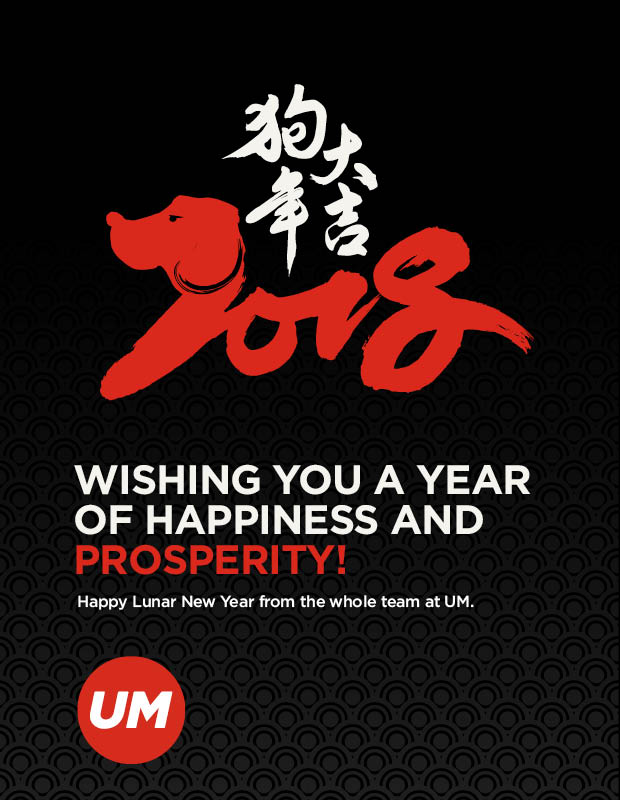 Wishing a year of good fortune and prosperity to all celebrating Lunar New Year around the globe! https://t.co/aGT0JD1LnK