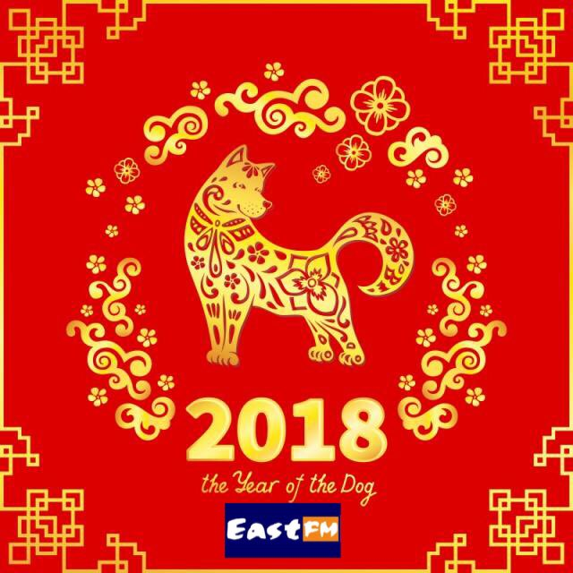 East Fm Kenya On Twitter Wishing You A Happy Chinese New Year