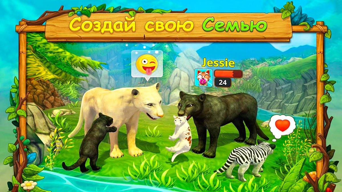 Скачать онлайн бесплатно мультфильм мадагаскар 3