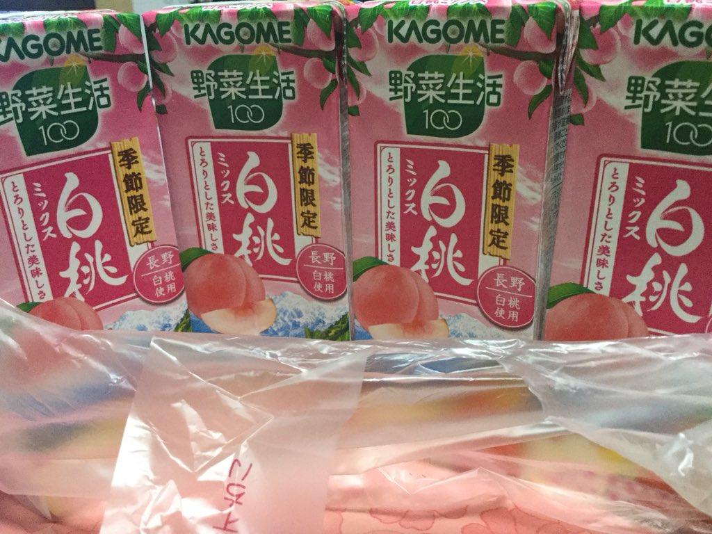 お昼ー  今ハマってるわー1つ88円だったから五本買った(*`ω´*)ドヤッ...