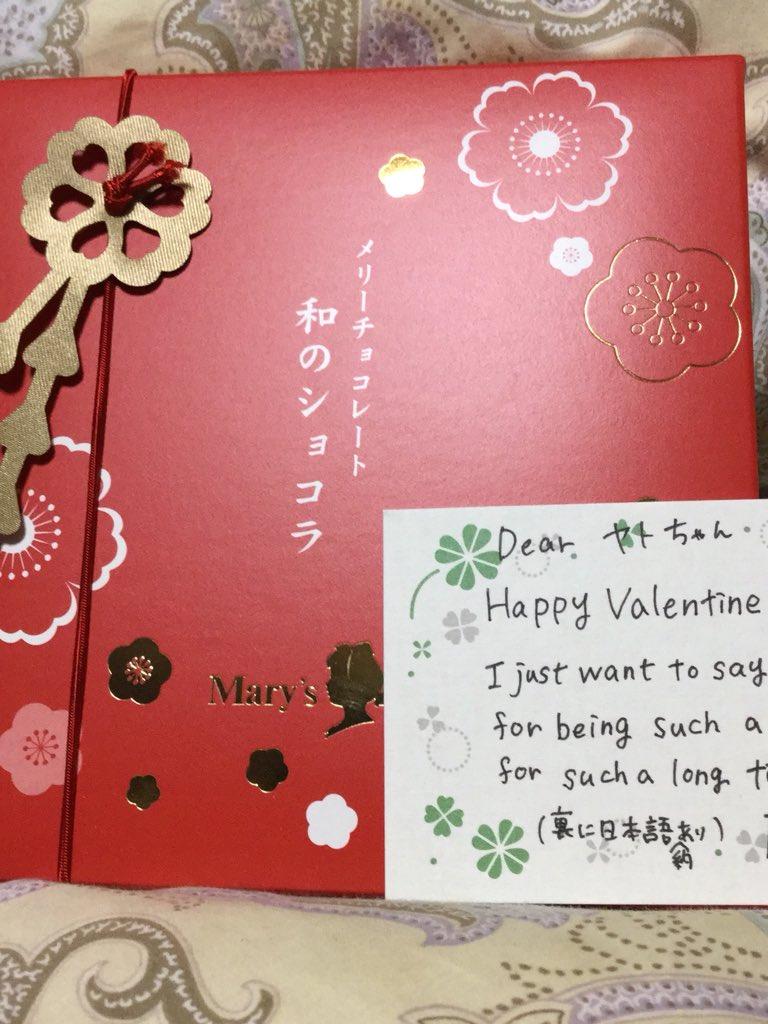 【独り言】  リア友に限らずネコからもバレンタイン貰ってしまった…(ू˃̣̣̣̣...
