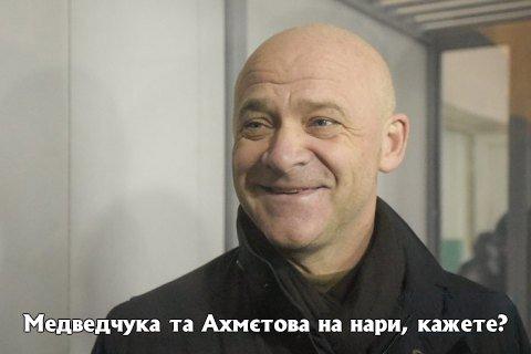НАБУ и САП снова проводят обыск в мэрии Одессы - Цензор.НЕТ 8088