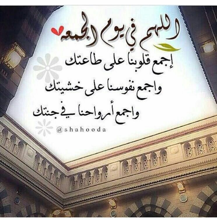 #يوم_الجمعه https://t.co/UKSjZHTh1U