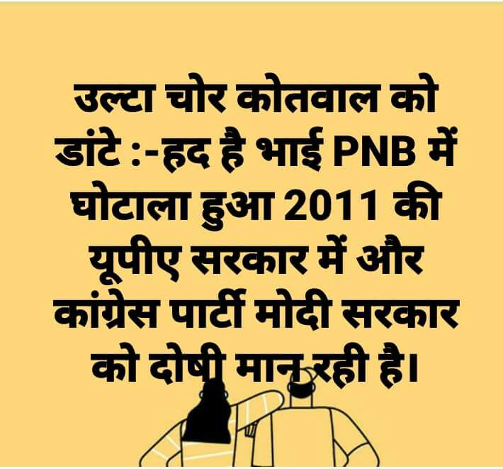 @Shehzad_Ind @OfficeOfRG  https://t.co/y...