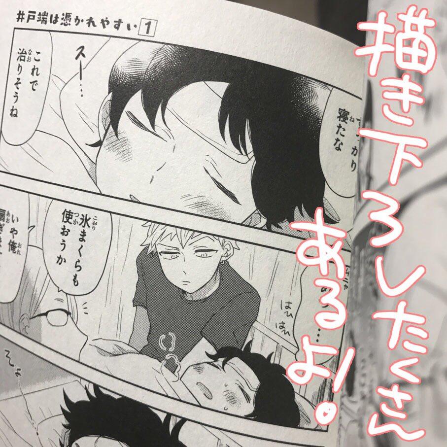 竹屋まり子◎11/22井戸端②発売 on...