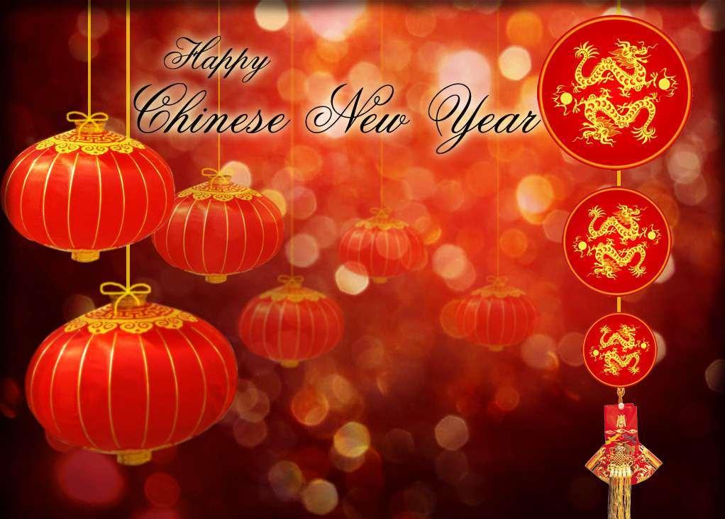 Открытка на китайском языке поздравление с новым годом