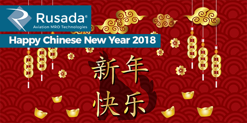 Happy New Year to all of our Chinese colleagues, customers and followers! 春节快乐 🇨🇳🐕🎉