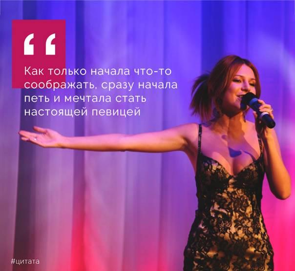 Певиц фразы о знакомствах