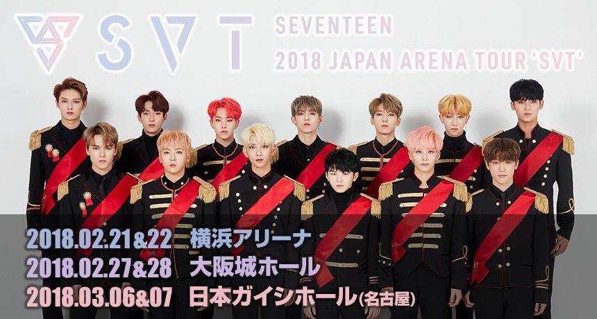 [#SEVENTEEN JAPAN NEWS] SEVENTEEN 2018 J...