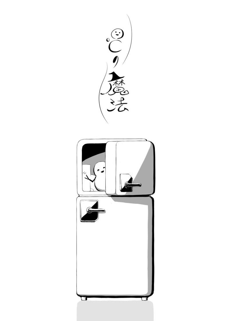アボガド6 - Twitter