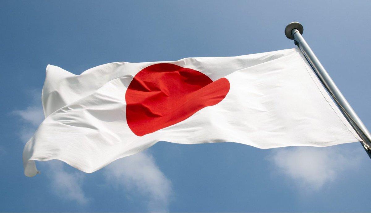 Japan's Finance Watchdog to Inspect 15 U...