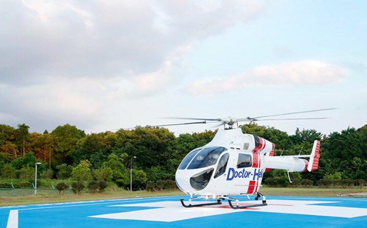 年収 ヘリコプター パイロット
