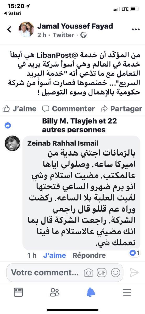 @LibanPost بشهادة !! https://t.co/G8nfpg...