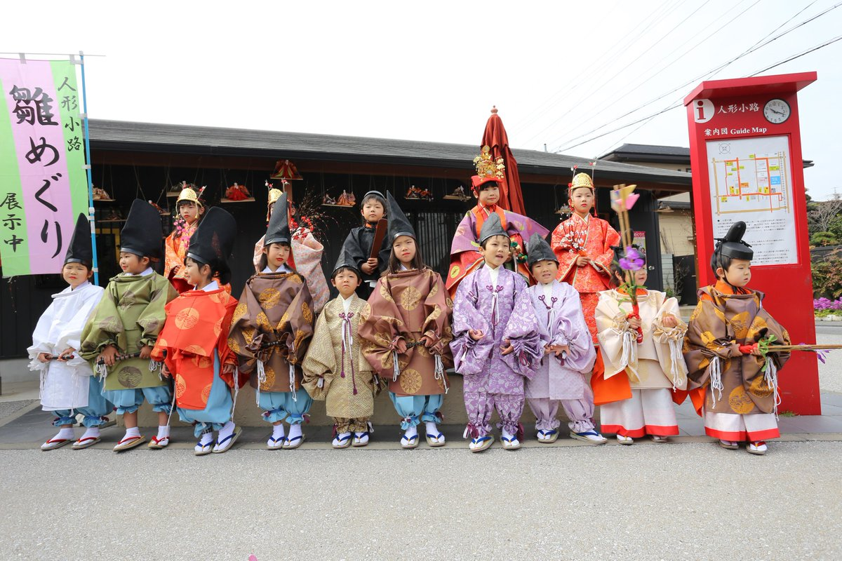 Watch a parade of kids dressed in cute miniature court garments but be careful of the irresistibly cute sights! 😄! 🎎💕✨ #TakahamaCity #DollsAlleys #人形小路 #HinaDollsParade #HinaStroll #雛めぐり #高浜市 #Aichi #愛知 #AichiNow https://buff.ly/2GhHv3