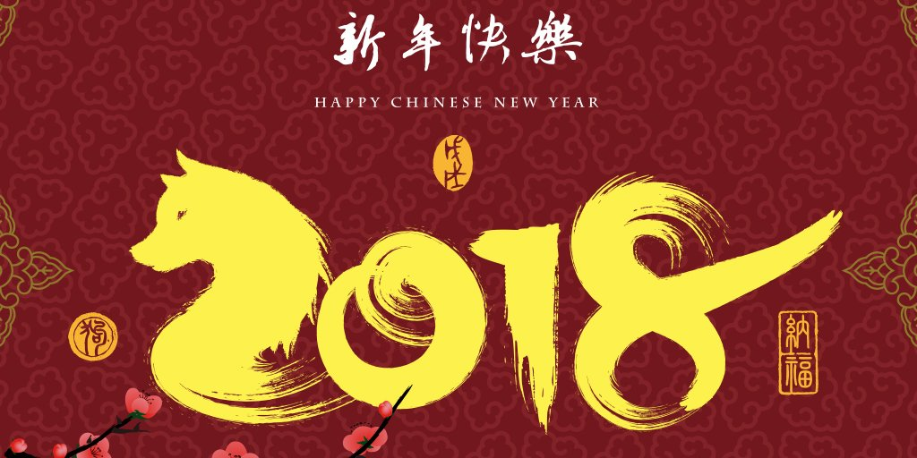 Flexshopper On Twitter Happy Chinese New Year In Chinese