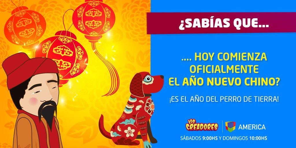 新年快乐 (feliz año nuevo)  @LosCreadoresOK - #EnAmérica https://t.co/AhY4QxRsjL