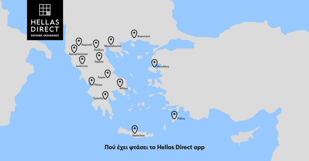 Hellas Direct on Twitter