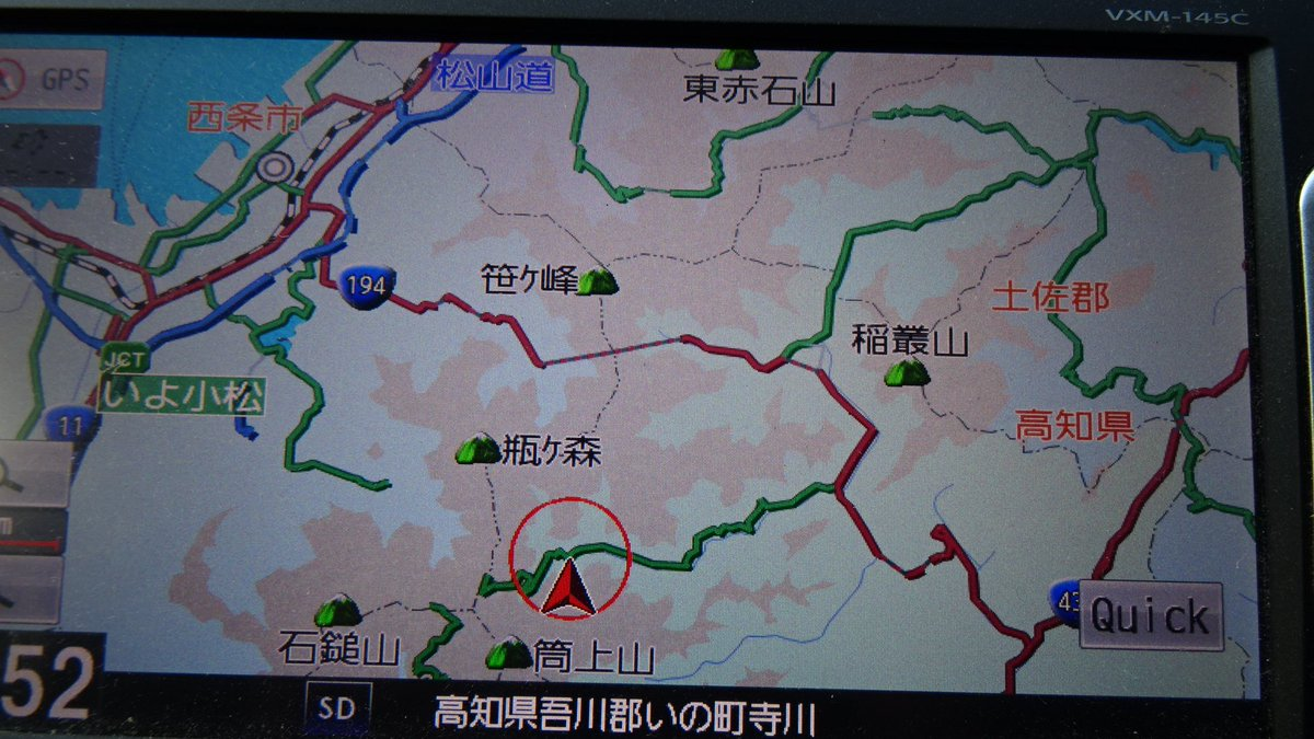 kochishigyo1 photo
