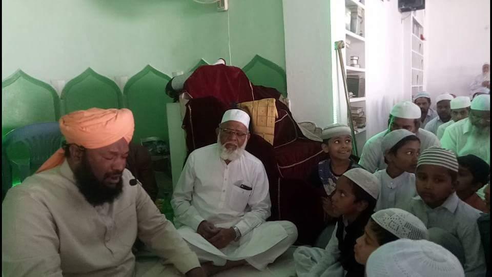 Tahreek Sadae Islam(OFFICAL) - @Tah_Sadae_islam Download