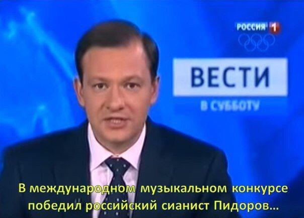 """Россия вошла ряд врагов Великобритании, которые считают себя в состоянии """"постоянного противостояния"""" с Западом, - глава МИ-6 Янгер - Цензор.НЕТ 67"""