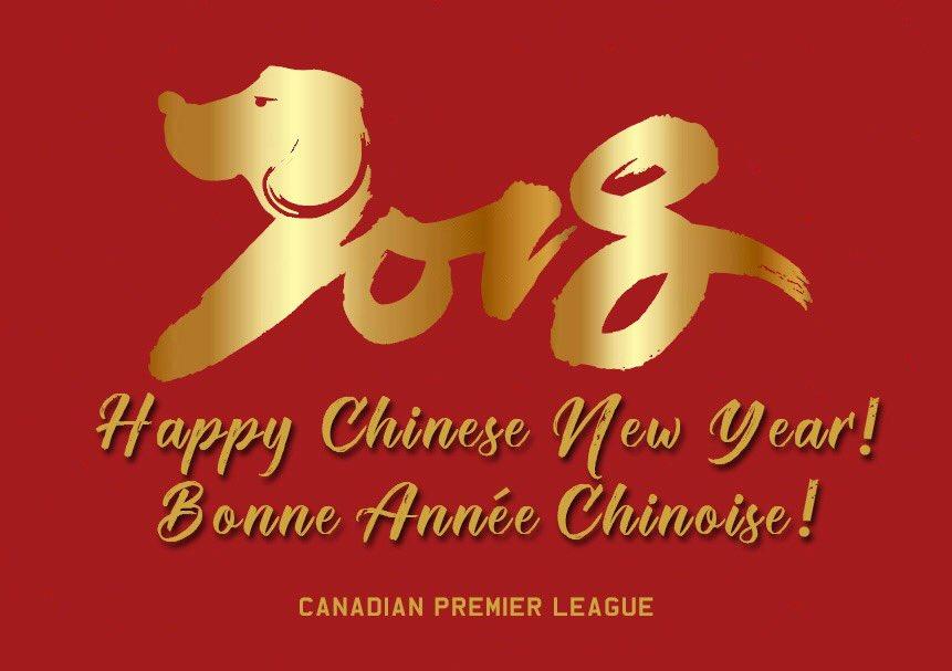 canpl on twitter happy chinesenewyear everyone gung hay fat choy 2018 canpl yearofthedog