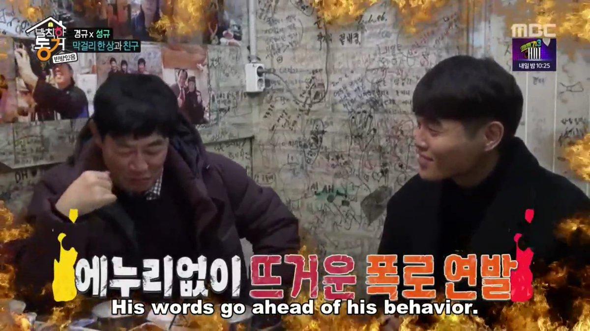 Infinite Info On Twitter Video 180216 Infinite Sunggyu Living