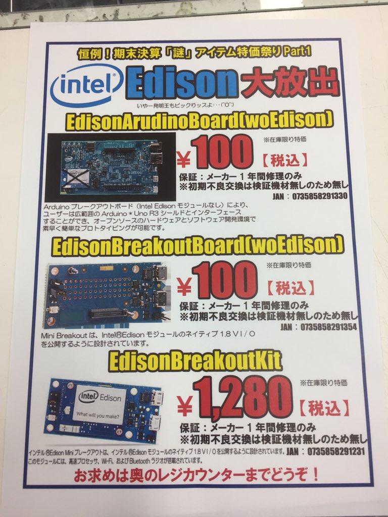 PC DIY SHOP FreeT's photo on Edison