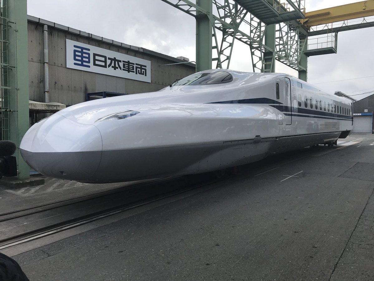 N700S確認試験車の先頭車両。報道公開が行われています(今日は外観のみ公開)。 #鉄道 #鉄道ニュース #電車 #東海道新幹線 #新型車両 #N700S #JR東海