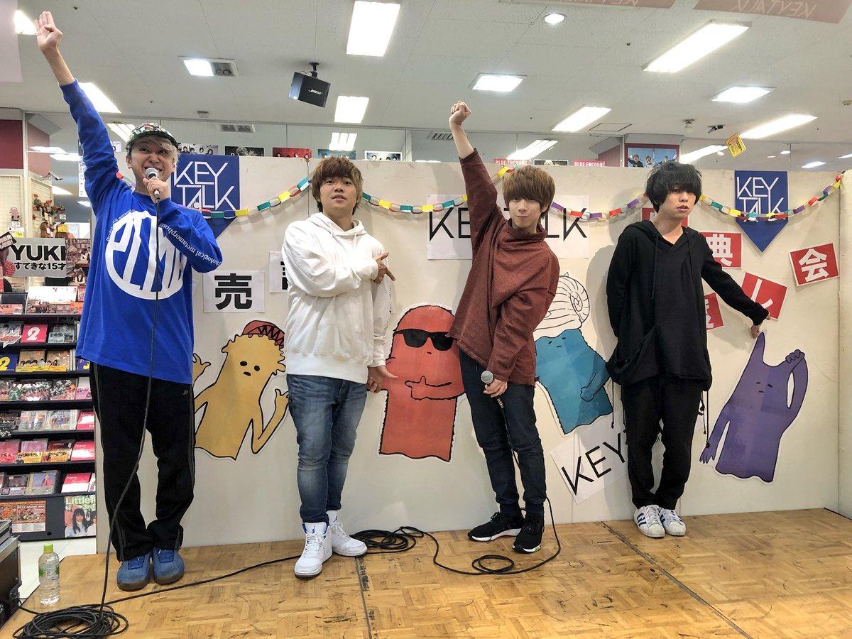 【KEYTALK】熊本の皆様、今後ともよろしくお願い申し上げます‼️明日は熊本マ...