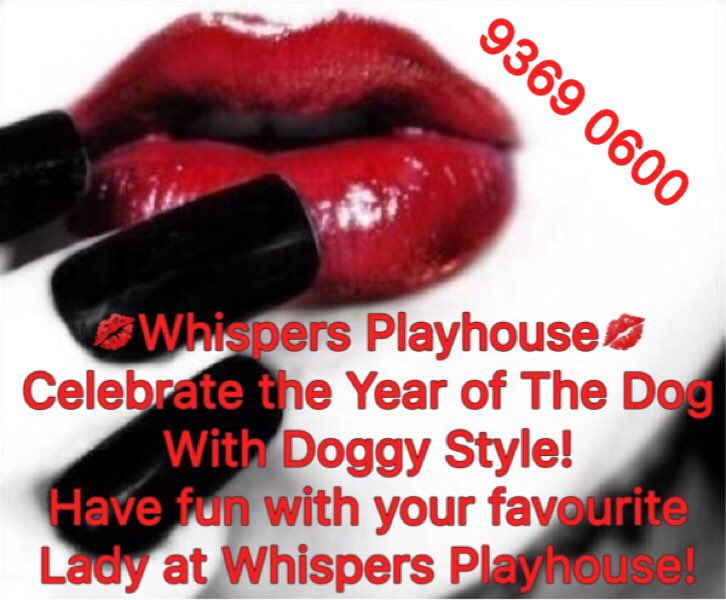 Whispers playhouse hoppers crossing