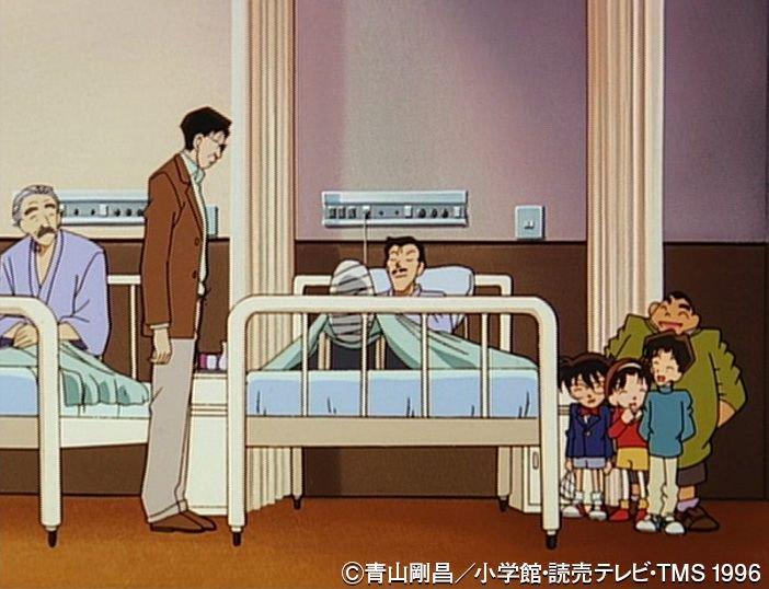 名探偵コナン 強盗犯人入院事件 病院のベッドもアニメが進むにつれて変わるんだなあ...