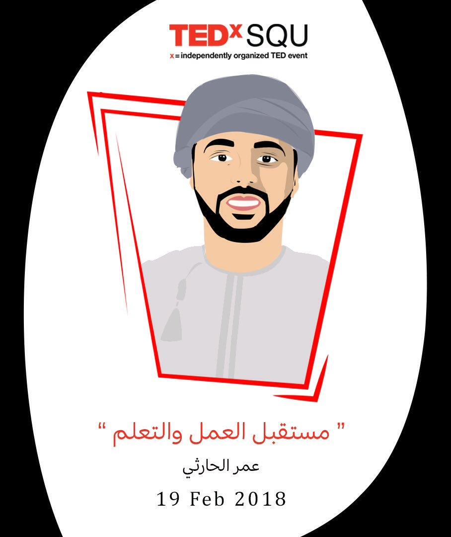 "TEDxSQU on Twitter: ""رابع متحدث في #TEDxSQU @3omaralharthy عمر ..."