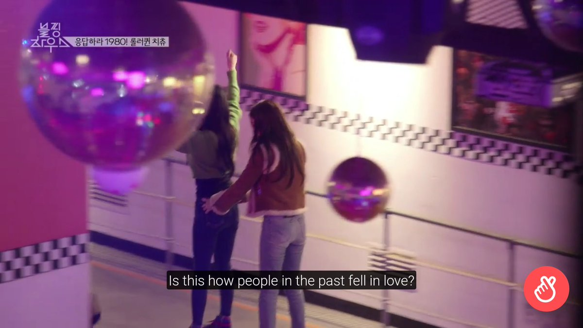 *while skating with Jisoo*  Jennie: Is t...