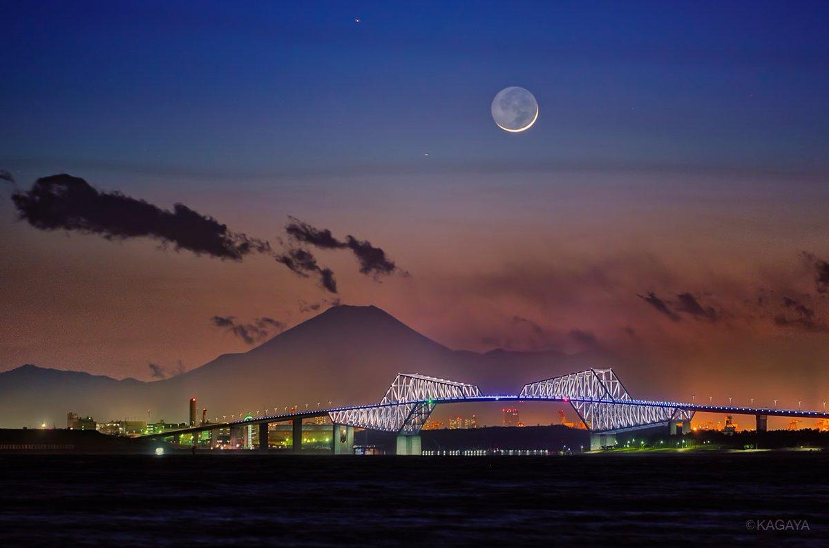 先ほど撮影した、新月から1日後の極めて細い月と富士山。 月の陰の部分もほのかに丸く明るく光っているのを地球照とよびます。 下の橋は東京ゲートブリッジです。 今日もお疲れさまでした。明日もおだやかな1日になりますように。