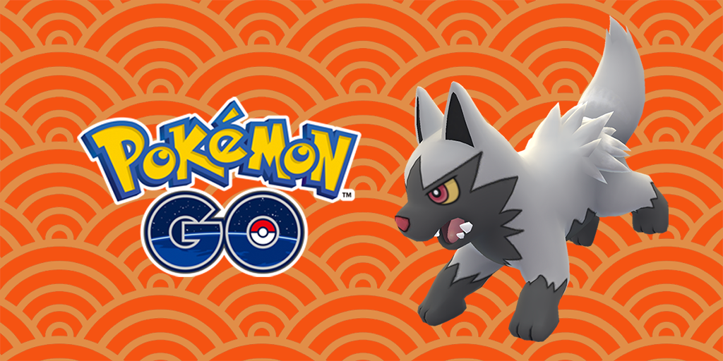 Serebii Reminder: The Year of the Dog event on Pokémon GO is due to end at 21:00 UTC today serebii.net/index2.shtml
