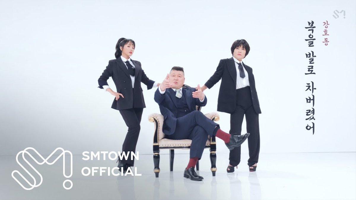 Image result for kang ho dong hong jin young