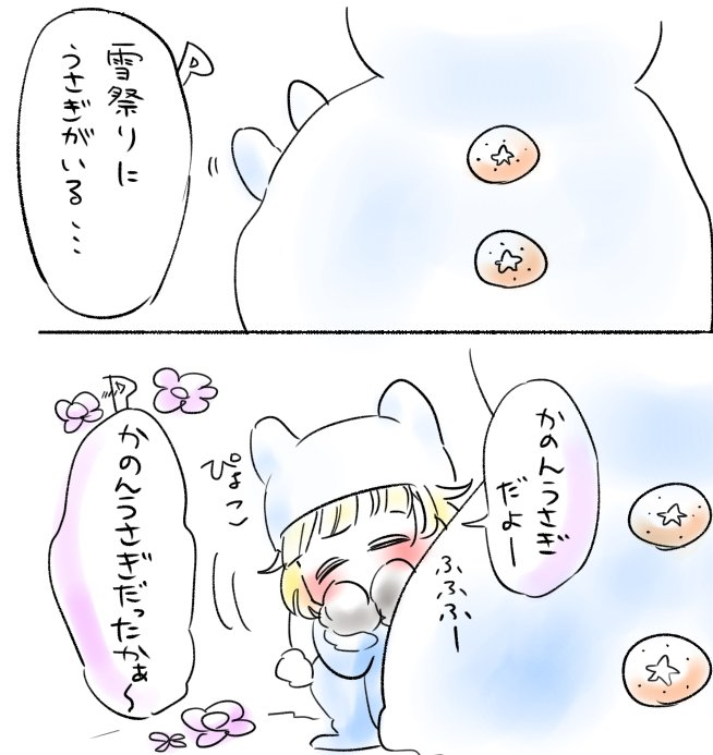 @side_null あぁ~^