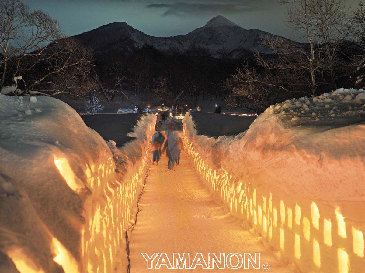 裏磐梯雪まつりエコナイトファンタジー