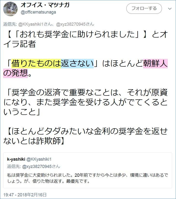 出自 hashtag on Twitter