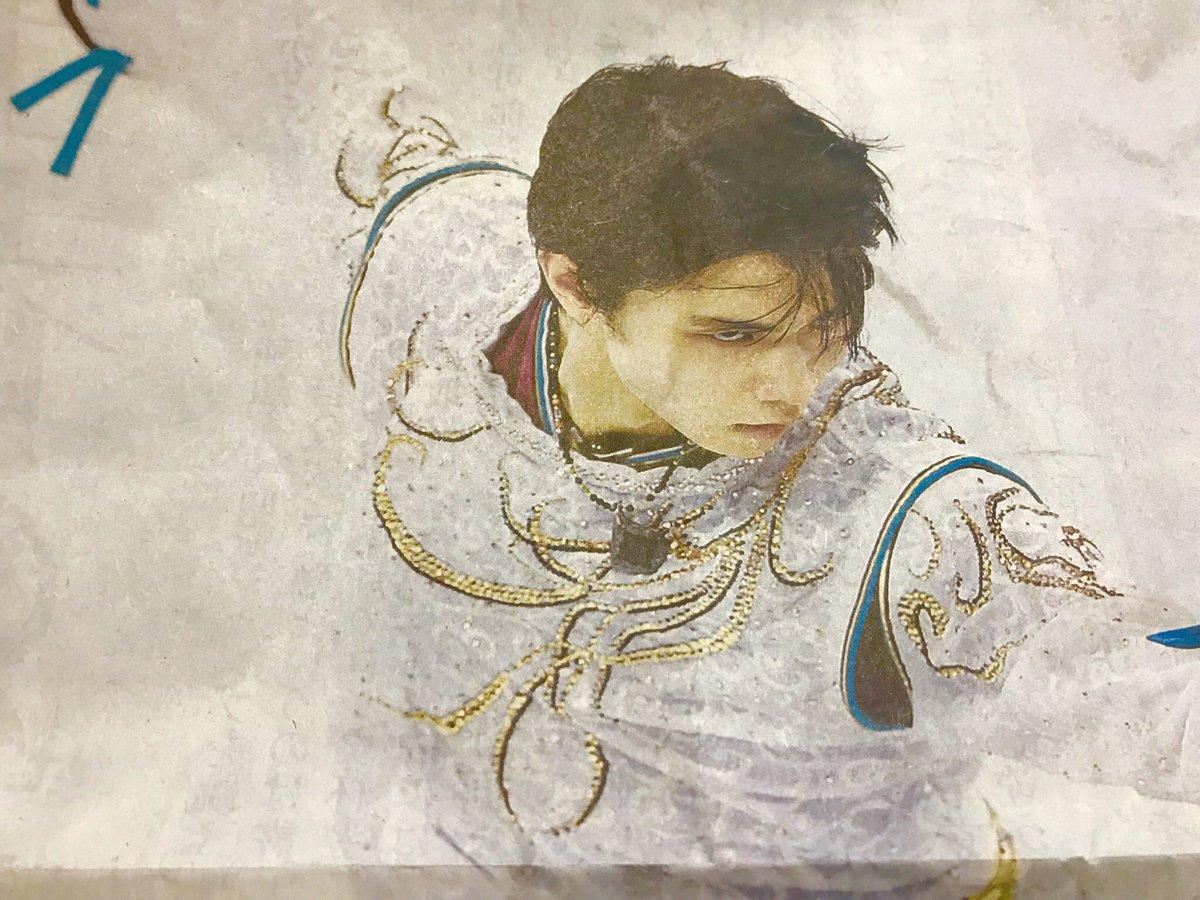 天野喜孝先生が描いた羽生君より写真の方が天野感が出てるのはどういうことだ??