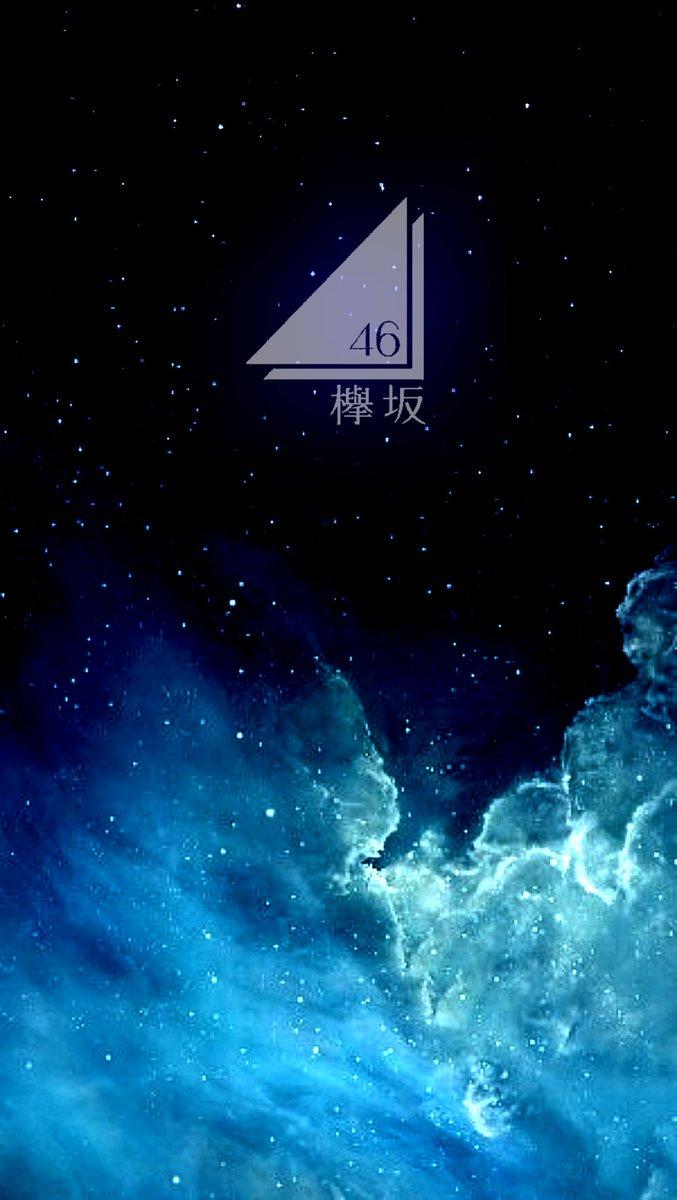 欅坂46壁紙 Hashtag On Twitter